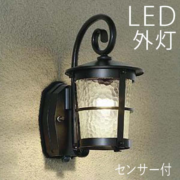 玄関照明 外灯 ガーデンライト 照明 LED ポーチライト 激安ウォールライト 人感センサー付き 節電対応 ランプ 門灯 壁掛け照明