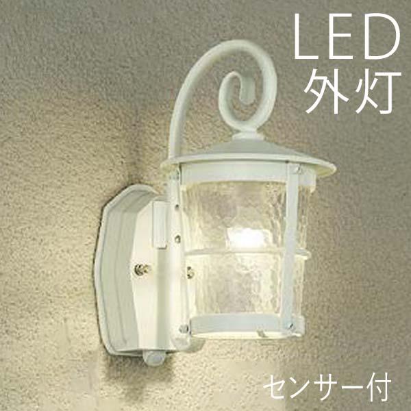 ポーチライト 玄関照明 外灯 ガーデンライト 照明 LED 激安ウォールライト 人感センサー付き ポーチライト 節電対応 ランプ 門灯 壁掛け照明 外灯