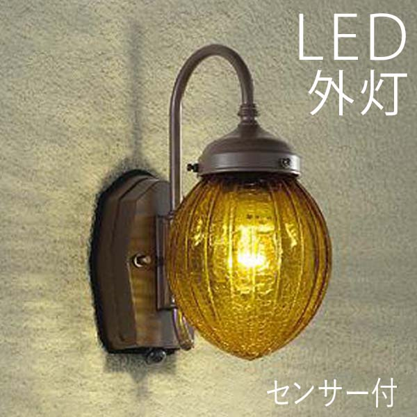 LED ポーチライト 玄関照明 外灯 ガーデンライト 照明 激安ウォールライト 人感センサー付き 節電対応 ランプ 門灯 壁掛け照明