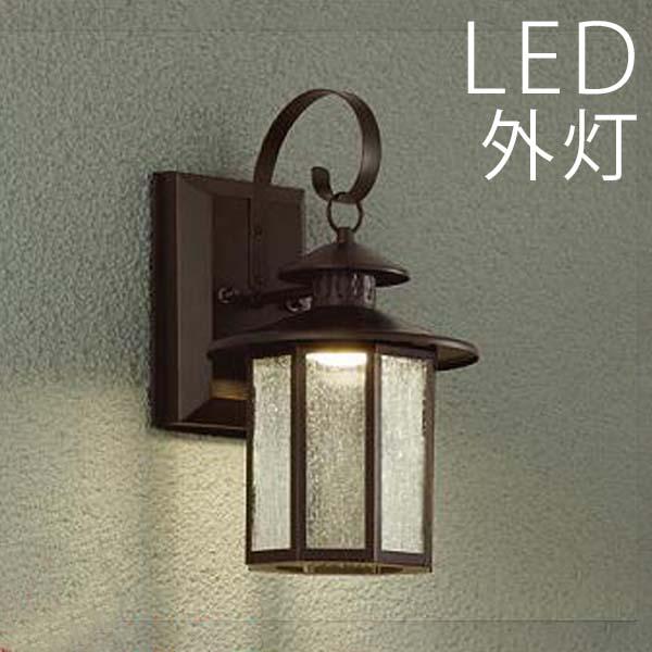 ポーチライト 玄関照明 外灯 ガーデンライト 照明 LED 激安ウォールライト ポーチライト 節電対応 ランプ 門灯 壁掛け照明 センサーなし 外灯 LED 照明 ポーチライトLED