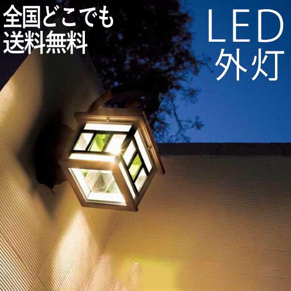Hallway Lighting Porch Lights Led Lamp Warmindoor Wall Mounted Sensor Without Electricity For Outdoor Door