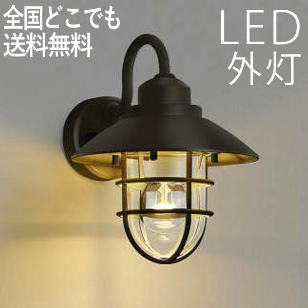 玄関照明 外灯 LED 照明 センサーなし ウォールライト ポーチライト LEDライト 照明 屋外 エクステリアライト エクステリア ブラケット 外灯 おしゃれ レトロ アンティーク 茶色