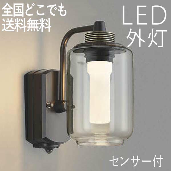 玄関照明 外灯 LED 照明 屋外 LED一体型 エクステリア ブラケット 外灯 おしゃれ 人感センサー付 クリア
