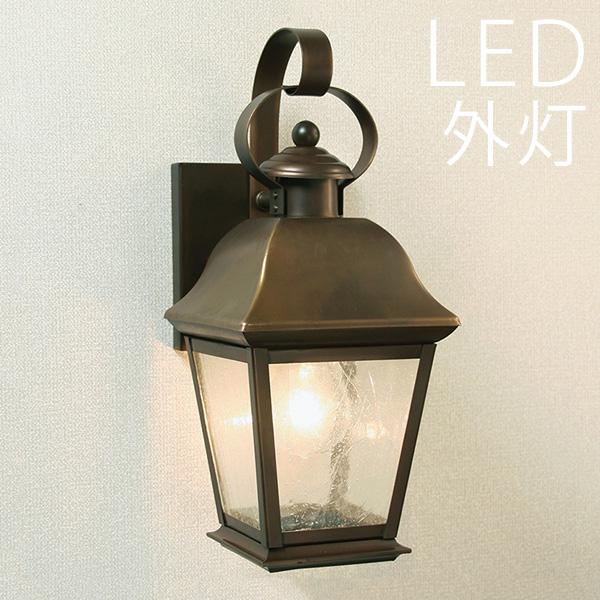 玄関照明 外灯 ランプ 門灯 壁掛け照明 センサーなし 外灯 照明 ポーチライト 激安ウォールライト・エクステリア照明 ウォールライト レトロ調ランプ アンティークブロンズ