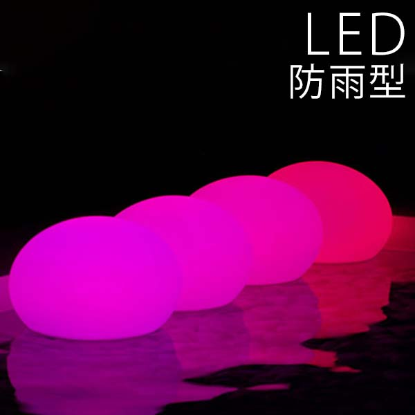 Garden Lights LED Lights Interior Lights Interior Light LED Lamps LED  Lighting Oval 05P30May15