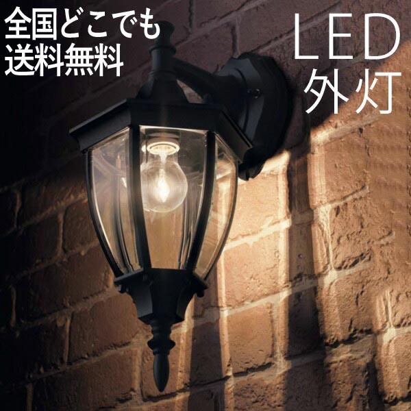 Without door lighting outdoor lights LED l& warmindoor wall-mounted light sensor outdoor lights lighting ... & kantoh | Rakuten Global Market: Without door lighting outdoor lights ...