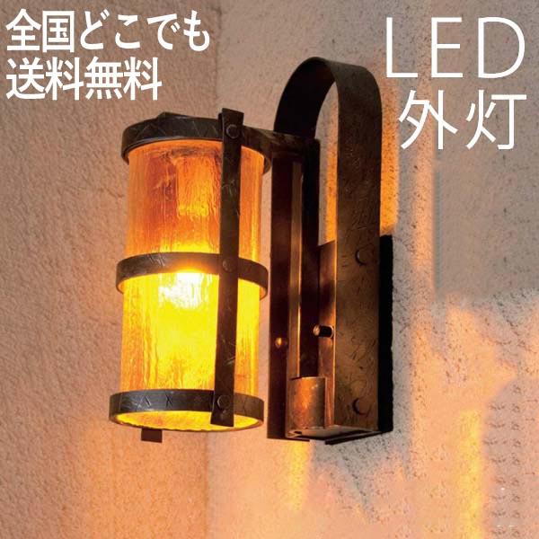 new style 8d526 f6888 Porch lights lamp warmindoor wall-mounted lighting sensor, outdoor lights  lighting porch LED power for cheap wall light light lighting wall light ...