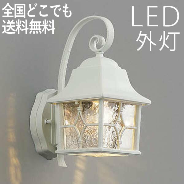 Handmade Lighting Fixtures Intended Wall Lighting Sensor No Porch Lights Led Outdoor Lamps Power For Integrated Fixtures Handmade Kantoh Porch Warmindoor