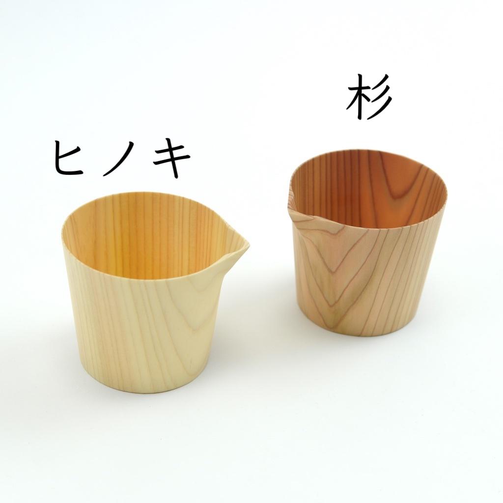かたくち 木のかたまりをくり抜いて作られた片口。材種は杉とヒノキから選べます。