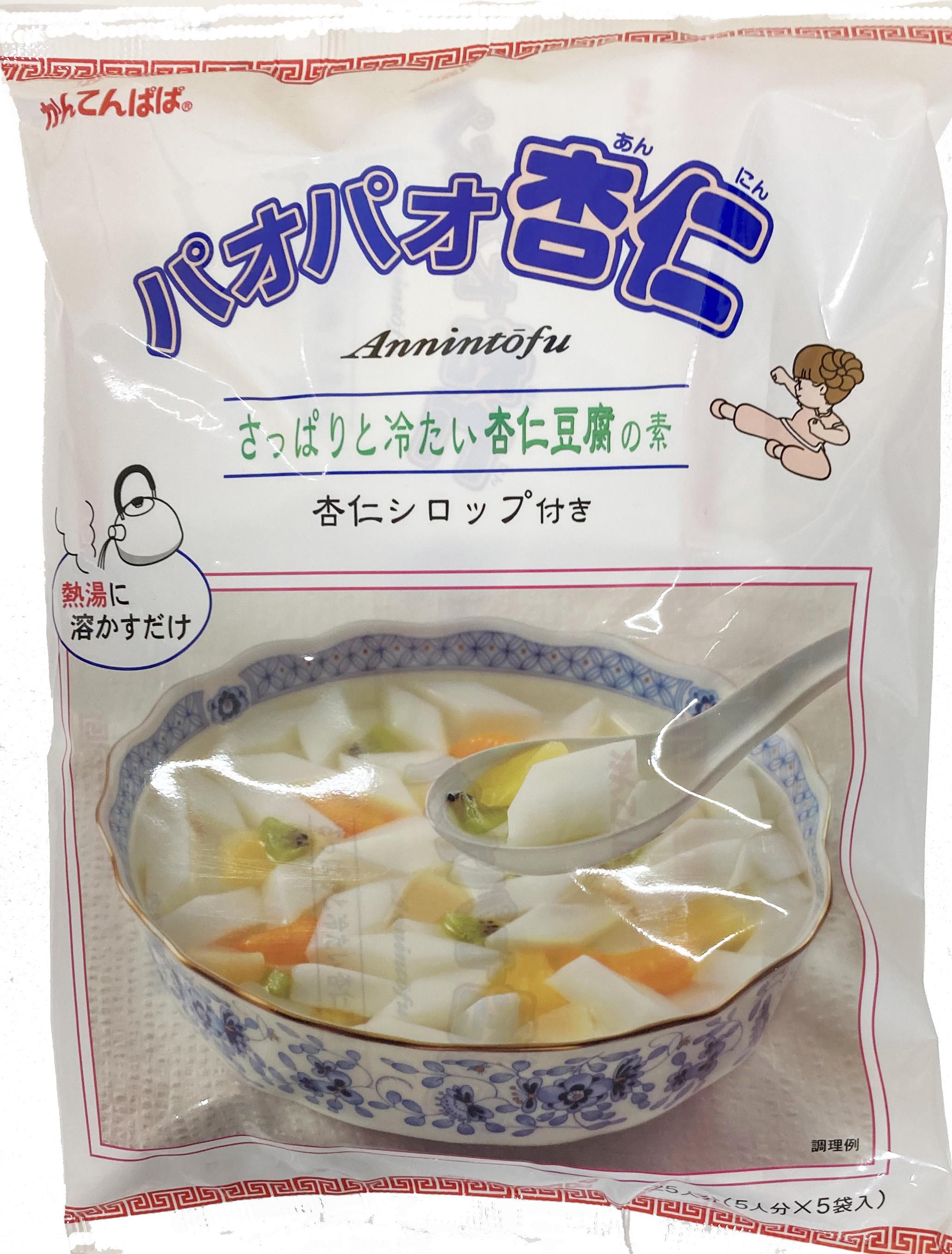 熱湯に溶かすだけで作れる杏仁豆腐 海藻が原料だから ヘルシー 冷やしてサッパリとした味わいです 流行 かんてんぱぱ パオパオ杏仁 25人分 5人分X5袋入 575g 舗
