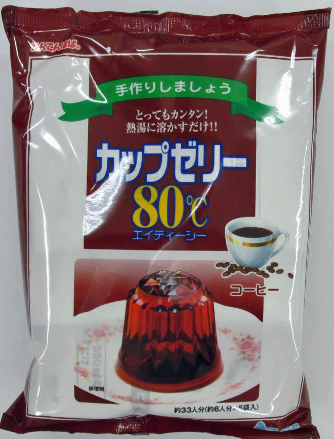 手づくりしましょう 在庫限り とってもカンタン 熱湯に溶かすだけ 約6人分X5袋入 カップゼリー80℃コーヒー味 SALE開催中 かんてんぱぱ