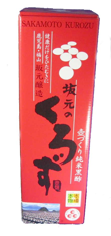 壺づくり純米黒酢健康をひたむきに坂元醸造 公式 坂元のくろず 交換無料 1000ml