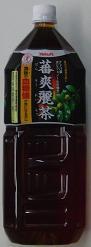 食後の血糖値が気になる方に メーカー再生品 ヤクルト蕃爽麗茶 2LX6本 ばんそうれいちゃ 期間限定送料無料