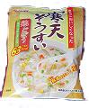 熱湯を注いで2分 1食分63kcal 特価品コーナー☆ 18%OFF かんてんぱぱ 寒天ぞうすい 鶏 ごぼう 20.7g10個セット