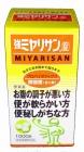強ミヤリサン錠 1000錠 指定医薬部外品x2個セット(4987312339256-2)