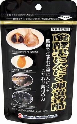 Minamihelseavers 发酵黑蒜鸡蛋蛋黄香醋 90 球 (4945904015278)