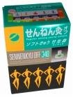 セネファ せんねん灸 オフ 直輸入品激安 ソフトきゅう 4973452595409 340点入 竹生島 開催中