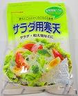 かんてんぱぱ サラダ用寒天 10グラム(サラダで約5人分)X10個セット(4901138886282-10)
