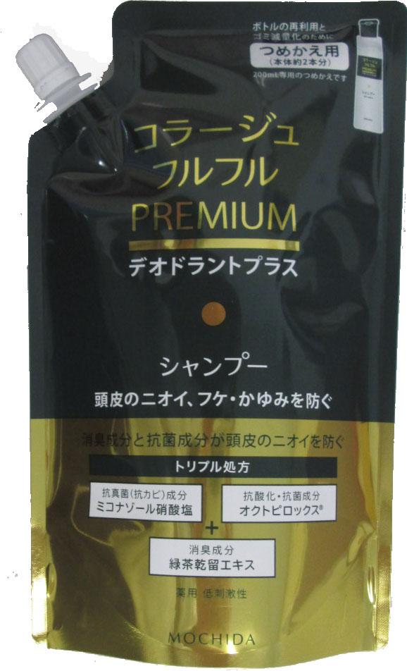 アウトレット コラージュフルフル プレミアムシャンプー フルーティ―フローラルの香り ファクトリーアウトレット 340ml 4987767660523 つめかえ用