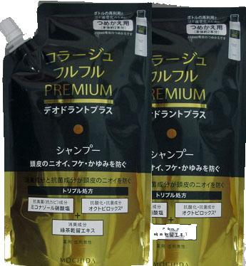 正規認証品 新規格 コラージュフルフル プレミアムシャンプー フルーティ―フローラルの香り [ギフト/プレゼント/ご褒美] 4987767660523-2 340ml つめかえ用2個セット