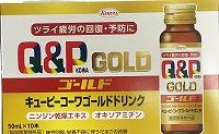 Q&Pコーワゴールド 50ml×10   5個 指定医薬部外品  興和株式会社(4987067272600-5)