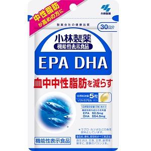EPA DHA(150粒)3個 機能性表示食品 小林製薬(4987072053515-3)