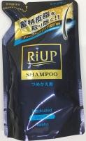 リアップスカルプシャンプー 350ml3個 ブランド品 医薬部外品 大正 4987306058736-3 つめかえ用 情熱セール