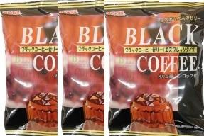 かんてんぱぱ 市場 ブラックコーヒーゼリーの素 450グラム 4901138883182-3 毎日続々入荷 3個セット