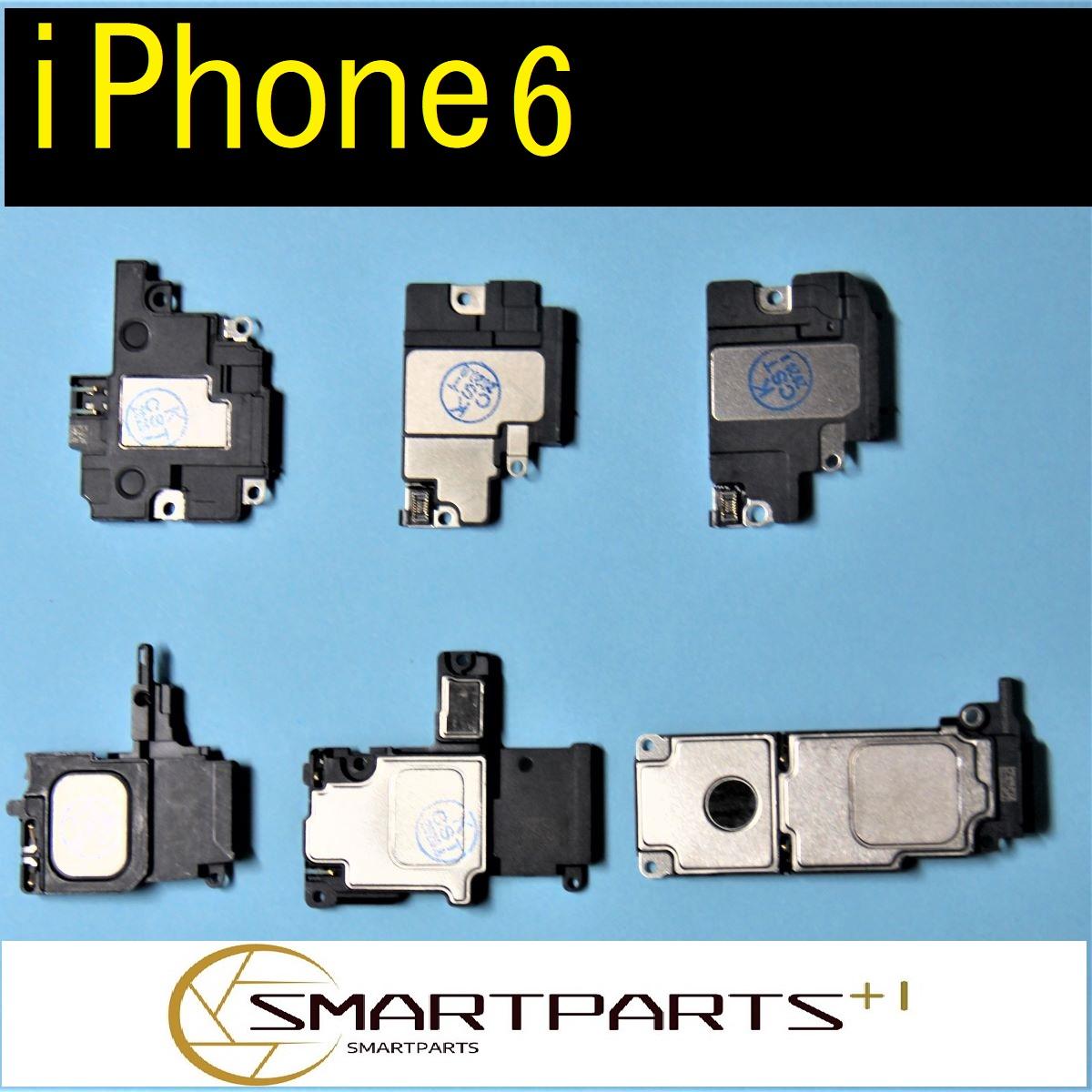 ブランド買うならブランドオフ iPhone6ラウドスピーカー 修理工具セット付き 最新 下部スピーカー 修理交換パーツ DIY修理 リペア部品 アイフォン