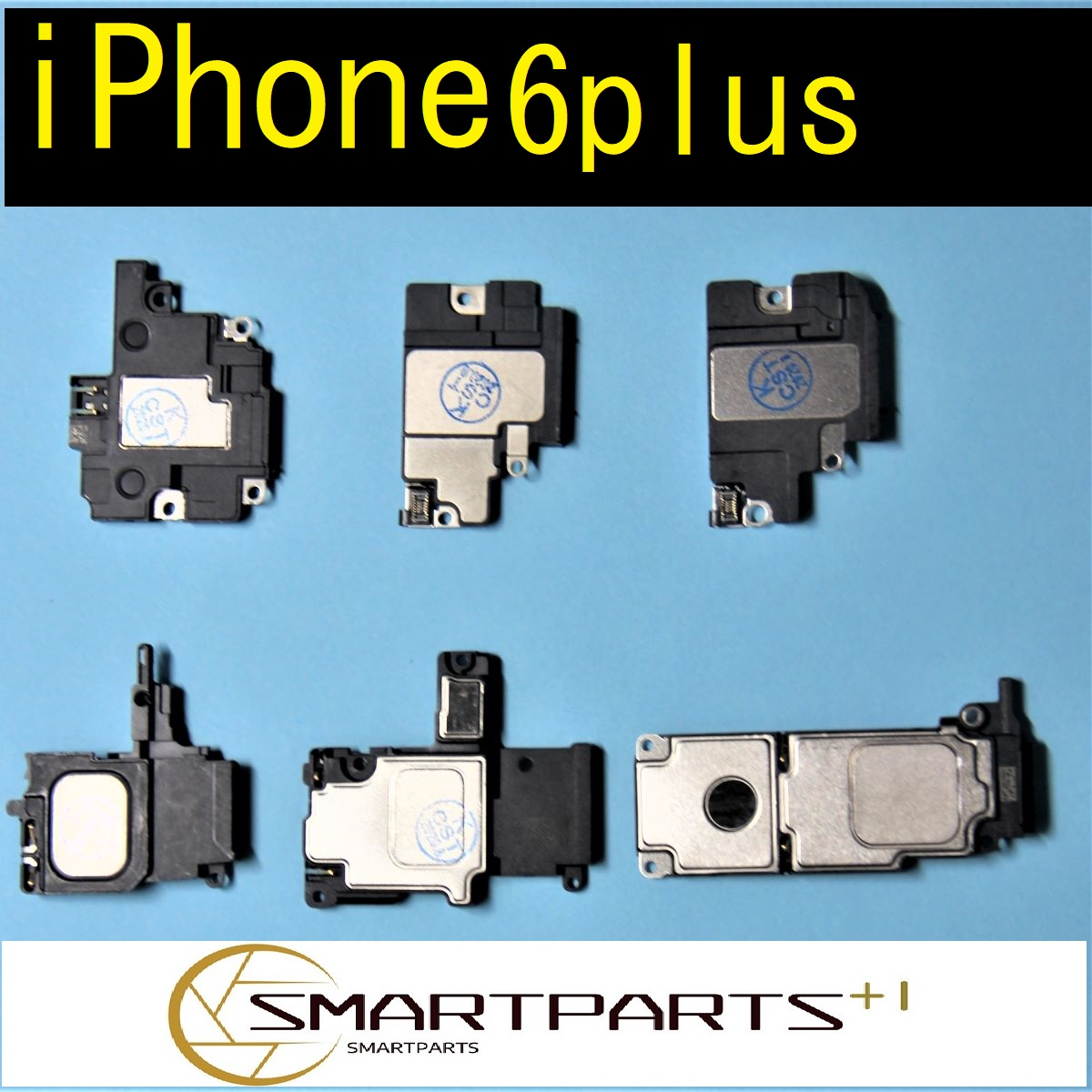 iPhone6plusラウドスピーカー 修理工具セット付き 下部スピーカー 驚きの値段 メーカー再生品 修理交換パーツ リペア部品 DIY修理 アイフォン