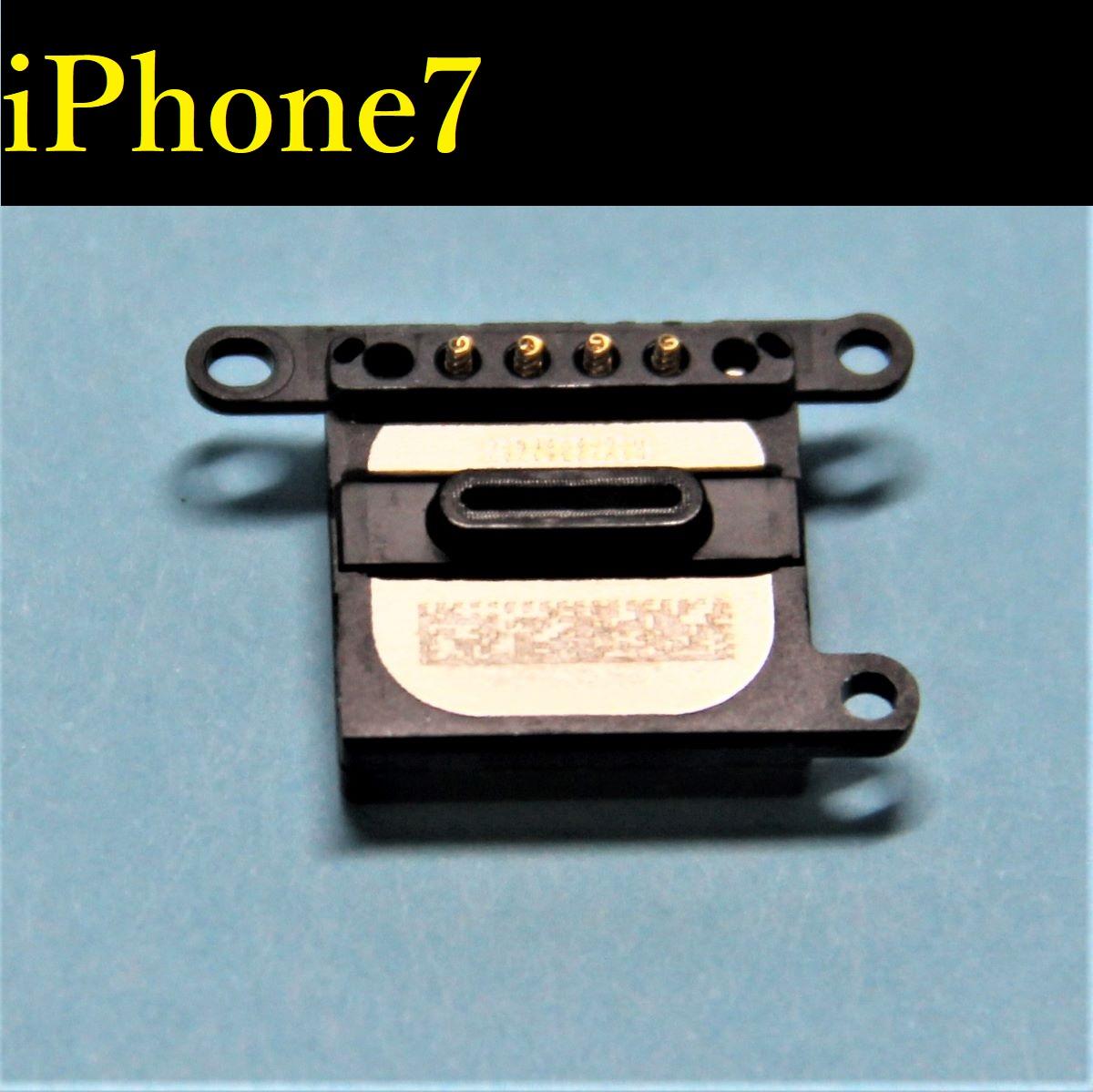 iPhone7イヤースピーカー 修理工具セット付き 修理交換パーツ 付与 上側スピーカーDIY修理 激安特価品 リペア部品 アイフォン