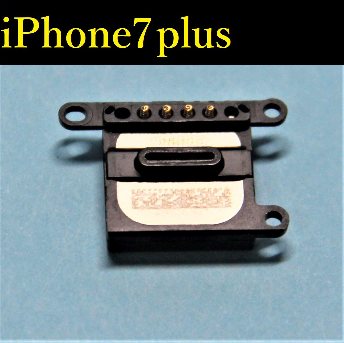 iPhone7plusイヤースピーカー 修理工具セット付き 5☆好評 修理交換パーツ クリアランスsale!期間限定! アイフォン リペア部品 上側スピーカーDIY修理