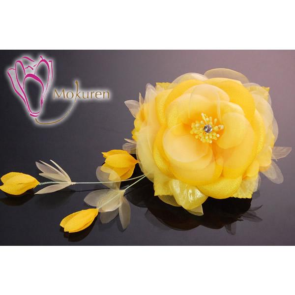 【髪飾り 成人式 振り袖】 黄色 イエロー 大きい シルク スワロフスキー 日本製 花かんざし 【卒業式の袴 和装の結婚式 七五三や浴衣、着物に】