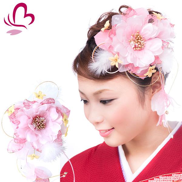 【髪飾り 成人式 振り袖】 一輪花 ピンク 羽 レース 大きめ花 【卒業式の袴 和装の結婚式 七五三や浴衣、着物に】
