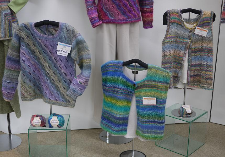 dominadaiyamondo毛线毛线织毛衣