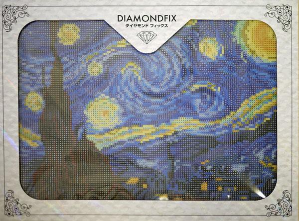ダイヤモンドフィックス 星月夜 10-3303 KY 新色追加して再販 ビーズ絵キット 本店