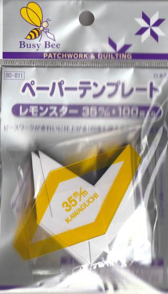 パッチワーク用 ペーパー 国産品 Seasonal Wrap入荷 テンプレート レモンスター 35mm kawaguchi KN 80-811 2FC パッチワーク