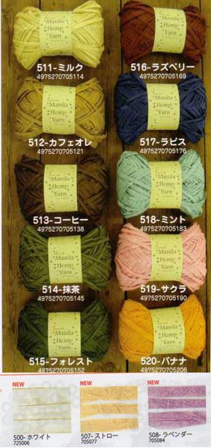"""☆ """"manilahempjahn"""" hemp yarn fairy tale art"""