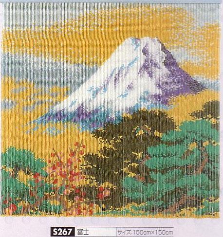 富士 スキルスクリーン S267 【KY】 元廣スキルホビーコレクション リハビリに最適