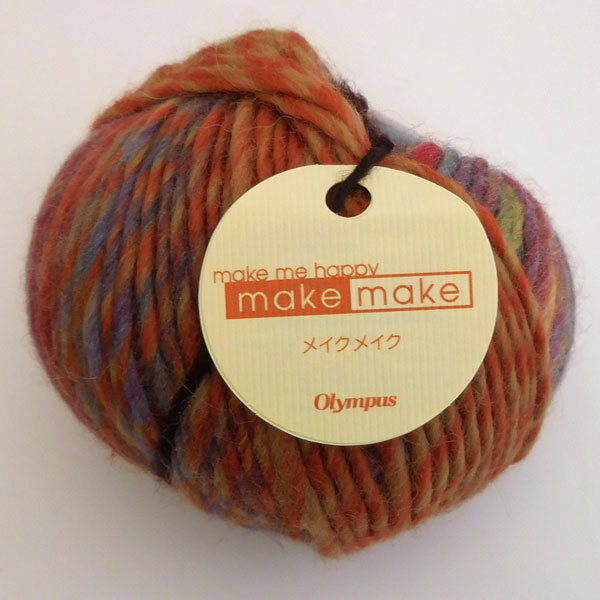 Makeup makeover cotton yarn knitting