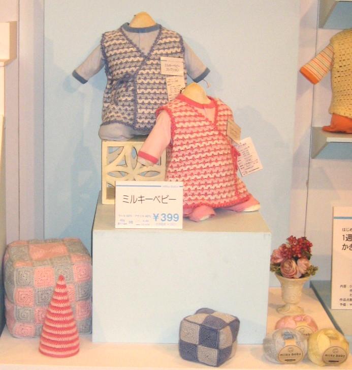 加工水洗棉花纱乳白色婴儿纱针织婴儿