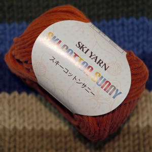 【在庫限り】 スキー毛糸 編み物 コットンサニー 【KN】 サマーヤーン 毛糸 編み物 並太