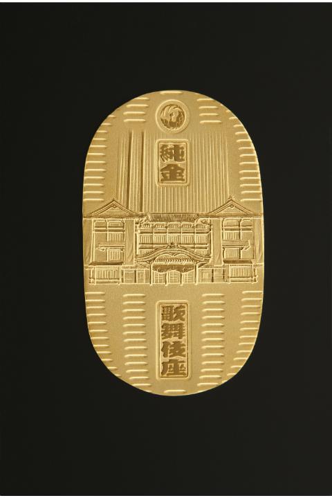 純金 歌舞伎座大判 100g