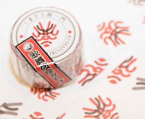 歌舞伎グッズ専門店歌舞伎座限定商品 マスキングテープ 売店 超美品再入荷品質至上 ホワイト