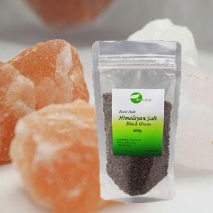 クリックポストでお届け 送料無料 豪華な 格安店 代引き 配達日時指定不可 バスソルト ブラックグレイン 200g ヒマラヤ岩塩ヒマラヤン 岩塩