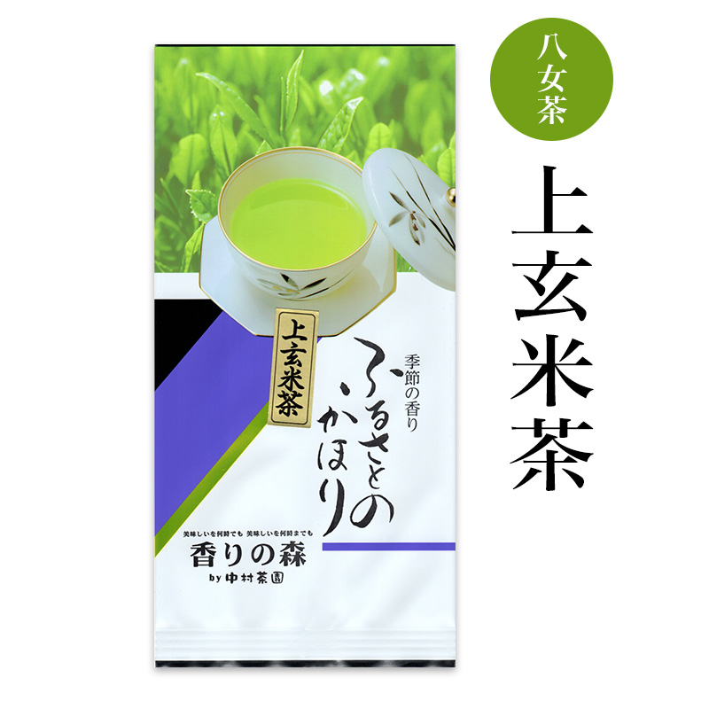 お茶の色鮮やかな中に玄米の香りが最高 完売 おすすめ特集 八女茶 上玄米茶100g 324円