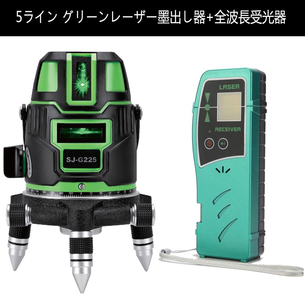 コストパフォーマンスが高い 視認性最強 コスパも最強 日本語取説付き 翌日配達 KAPEO 5ライン グリーンレーザー墨出し器+全波長受光器 5線6点 回転レーザー線4方向大矩照射 自動補正機能 高輝度 レーザー墨出し器 墨出機 墨出し レーザーレベル 墨出し機 レーザー水平器 直営ストア 墨だし器 新作 大人気 レーザー測定器 高精度 墨だし機 メーカー1年保証