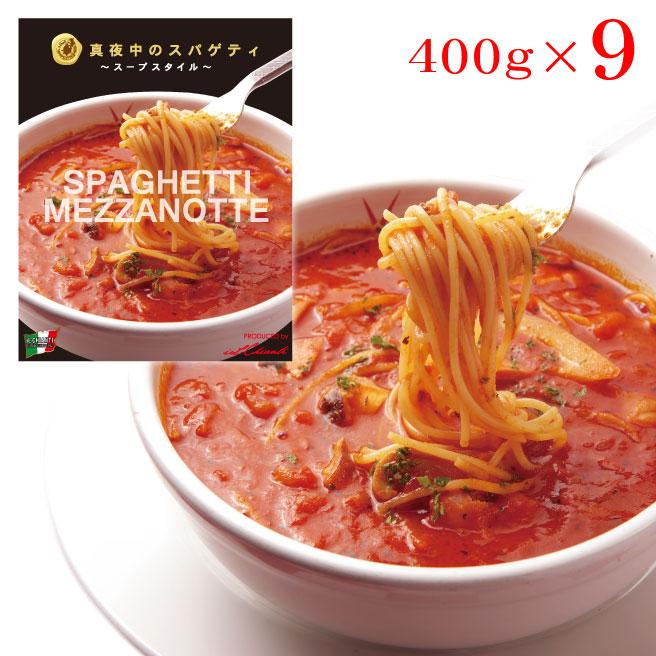 人気急上昇 売れ筋ランキング 冷凍だからこそ再現出来たイルキャンティ人気メニューをご家庭で 送料無料 一部地域を除く お得まとめ買い 真夜中のスパゲティ 少し辛目のガーリックトマトスープ仕立て冷凍パスタソース 400g×9個セット 生スパゲティ3袋プレゼント ギフト お取り寄せ レストランの味 冷凍食品 キャンティ グルメ