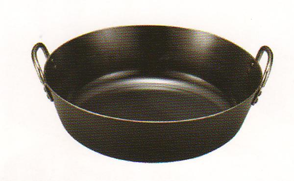 業務用 鉄 天ぷら鍋45cm(日本製)