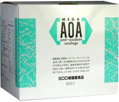 「MEGA-AOA(メガAOA)」(80包)【送料無料】【ニューサイエンス正規販売代理店】 【smtb-k】【w4】